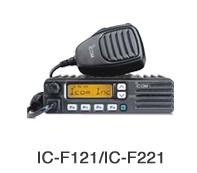 Radios móviles Icom