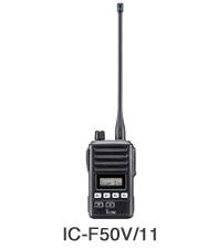IC-F50V-11