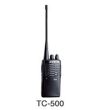 Radios portátiles Hytera