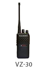 Radios Portátiles mag one
